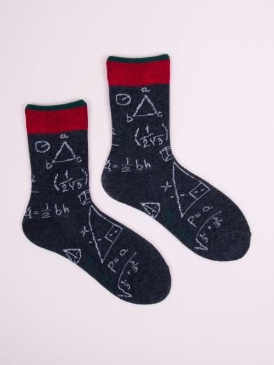 Skarpety bawełniane grafitowe we wzory matematyczne r. 27-30