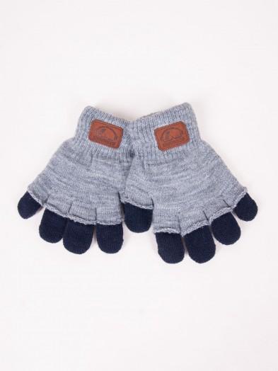 Rękawiczki chłopięce szare podwójne