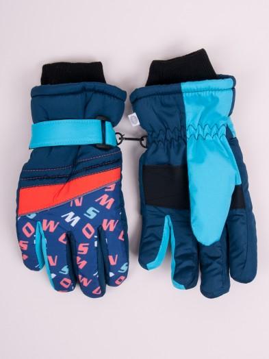 Rękawiczki narciarskie dziewczęce granatowe snow
