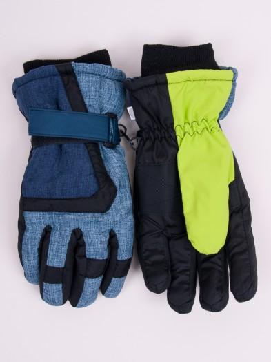 Rękawiczki narciarskie chłopięce dżinsowe