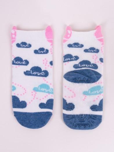 Skarpety bawełniane z silikonem antypoślizgowe dziewczęce chmurki