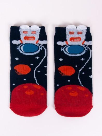 Skarpety z astronautą chłopięce
